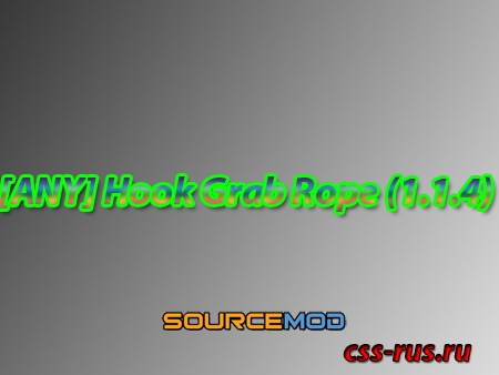 ANY] Hook Grab Rope (1 1 4) - Плагины sourcemod - Плагины