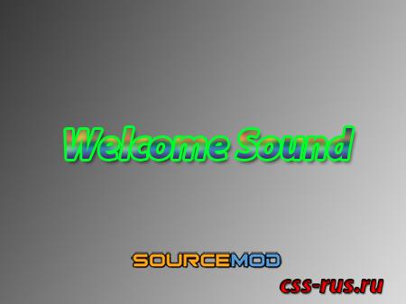 плагин welcome sound для css